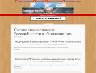 obie.ru screenshot