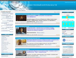 obkon.ucoz.com screenshot