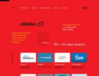 oblakostudio.com screenshot