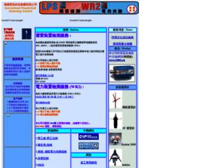 obo.com.hk screenshot