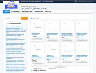 obogrev-lux.energoportal.ru screenshot