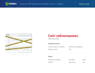 obogrevateli-info.ru screenshot