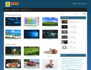oboi-dlja-stola.ru screenshot