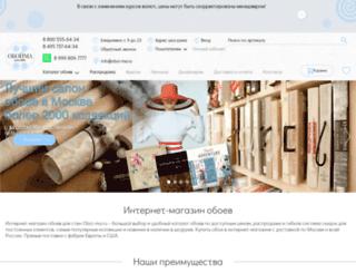 oboi-ma.ru screenshot