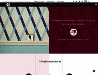 oboi.com.ua screenshot