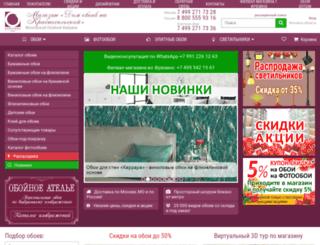 oboitd.ru screenshot