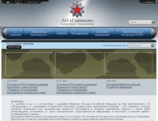 oboronservice.ru screenshot