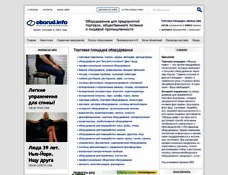 oborud.info screenshot
