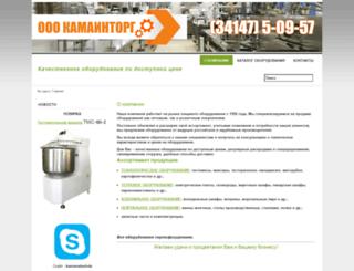 oborud18.ru screenshot