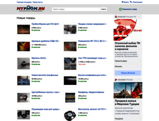 oborudovanie.myprom.ru screenshot