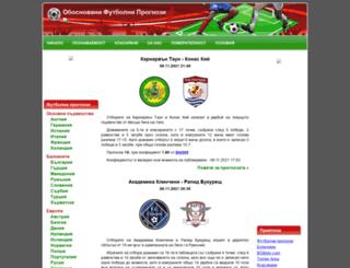obosnovaniprognozi.com screenshot