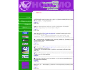 obraforum.ru screenshot