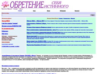 obretenie.info screenshot