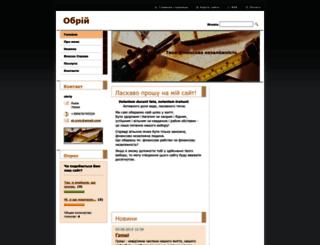 obriy7.webnode.ru screenshot