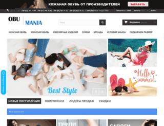 obu-mania.com screenshot