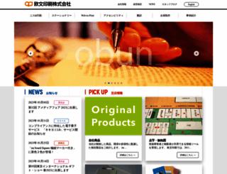 obun.co.jp screenshot