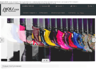obuv-opt.su screenshot