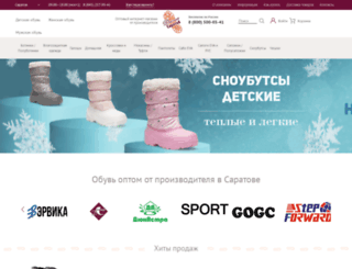 obuv-optom-duna.ru screenshot