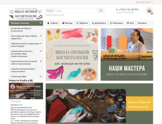 obuvkosmetica.ru screenshot