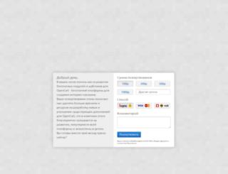 oc-dev.ru screenshot