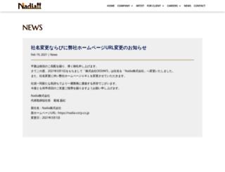 oceans-corp.co.jp screenshot