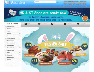 oceanthree.com.hk screenshot