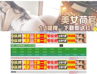 ocmominmanila.com screenshot