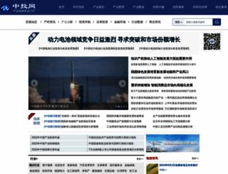 ocn.com.cn screenshot
