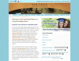 ocrs.com screenshot
