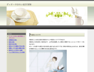 ocs-neo.org screenshot