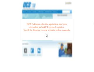 ocs.com.pk screenshot