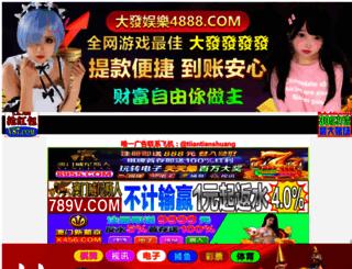 octagonmotorsports.com screenshot