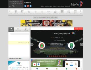 octboot.com screenshot