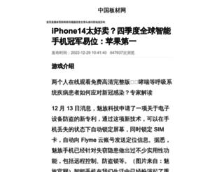 octeast.com screenshot