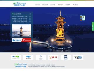 octjstz.com screenshot