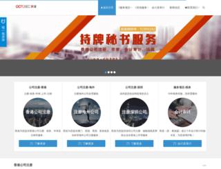 octosec.com screenshot