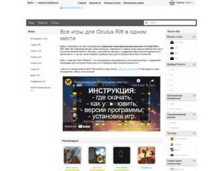 oculus-rift-games.ru screenshot