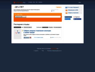 oda.reformal.ru screenshot