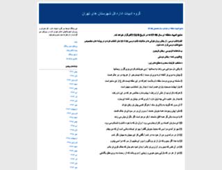 odaba90.blogfa.com screenshot