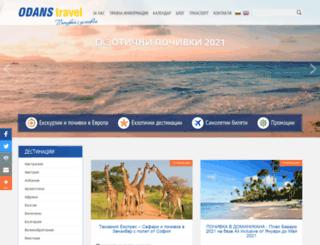 odans-travel.com screenshot