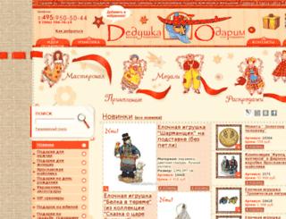 odarim.ru screenshot