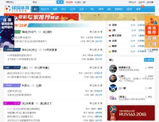 odds.zqsos.com screenshot