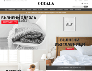 odeala.bg screenshot