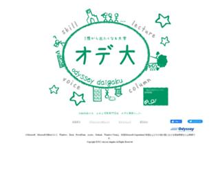 odedai.odyssey-com.co.jp screenshot