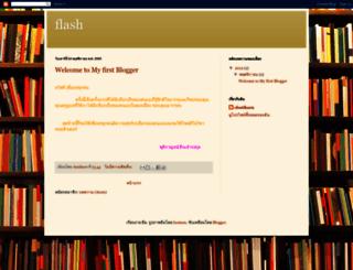 odee9-tvonline.blogspot.com screenshot