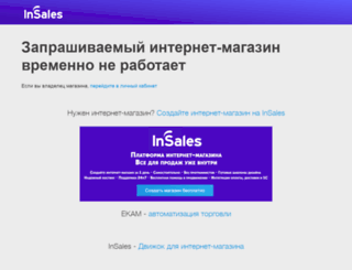 odema.ru screenshot