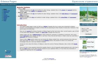odessa.lk.net screenshot