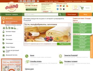 odessa.produktoff.com screenshot
