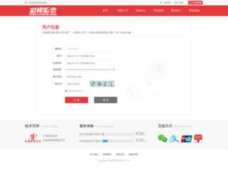 odevindiryap.com screenshot