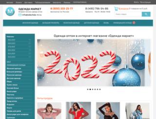 odezhda-m.ru screenshot